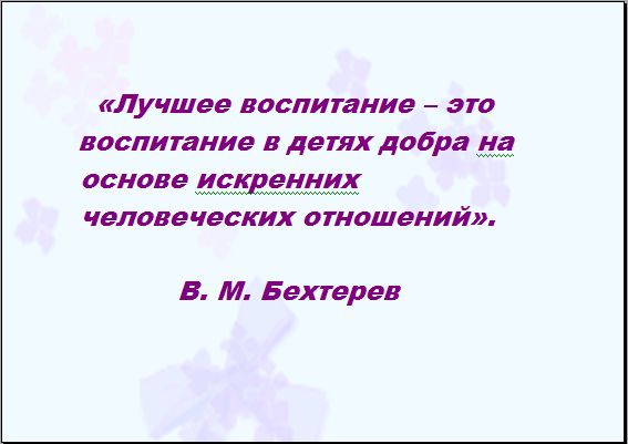 http://detsad-kitty.ru/uploads/posts/2010-10/1287055364_2010-10-14_191613.png
