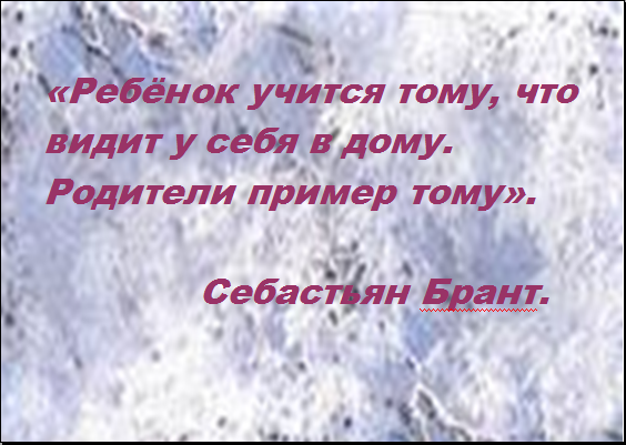 http://detsad-kitty.ru/uploads/posts/2010-10/1287055417_2010-10-14_191710.png