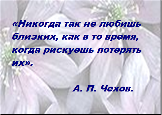 http://detsad-kitty.ru/uploads/posts/2010-10/1287055445_2010-10-14_191646.png