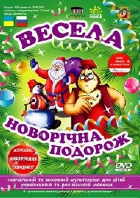 http://detsad-kitty.ru/uploads/posts/2011-11/1321266819_uzc6ijbvmvasz2s.jpeg