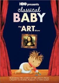Classical baby: Art Show, Dance Show, Music Show, Poetry Show /2005/ DVD5 + DVDRip