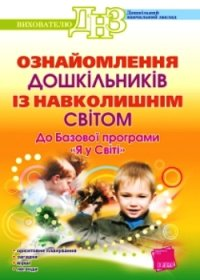 http://detsad-kitty.ru/uploads/posts/2012-11/thumbs/1353135113_09.jpg
