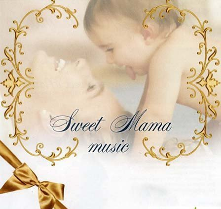 VA - Sweet Mama Music - Добрая музыка мамы