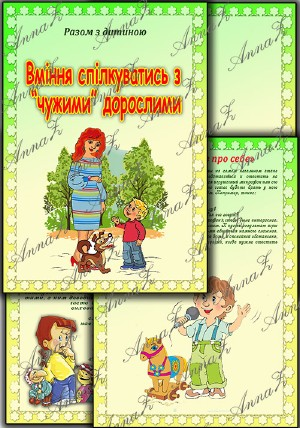 http://detsad-kitty.ru/uploads/posts/2014-07/1406538545_rzub5qwxe07kxpd.jpeg