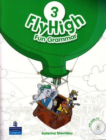 Fan Grammar. FlyHigh. Грамматика. 3 класс.